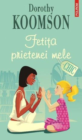 fetita-prietenei-mele_1_fullsize